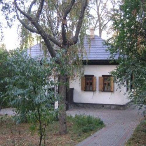 Мемориальный дом-музей Т.Г. Шевченко