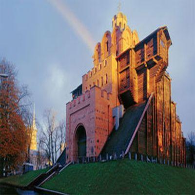 Музей Золотые Ворота