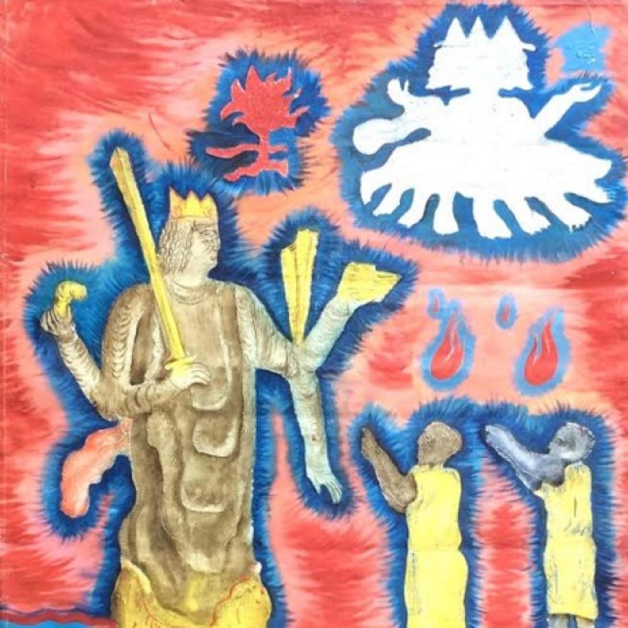 Передача картины «Царь-рыба» Валерии Трубиной в коллекции НХМУ