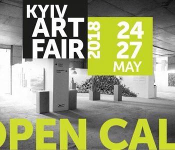 Открыт набор заявок для участия в международной ярмарке Kyiv Art Fair
