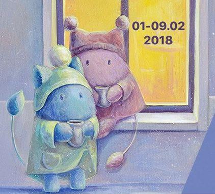 Персональная выставка Ольги Яценко «Звезды и Какао»