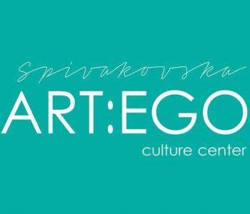 Культурный центр Spivakovska ART:EGO