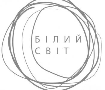 Центр современного искусства «Белый Мир»