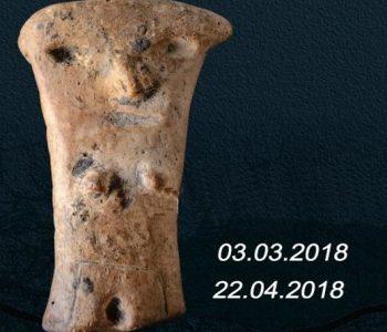 Выставка «Археология автострад. Раскопки во время масштабного строительства дорог около Кракова»